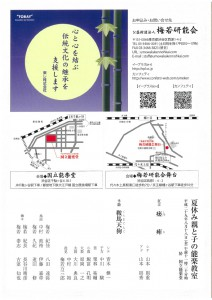 20170818oyako2