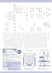 20170820himeji2