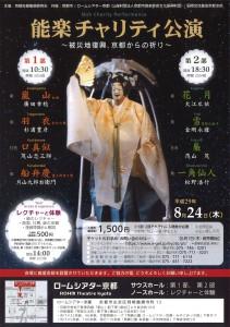 20170824kyokanze1