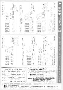 20170824kyokanze2