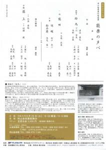 20170826okayama2