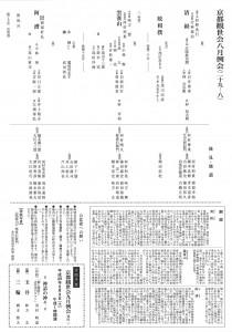 20170827kyokanze2