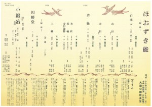 20170827ohori2