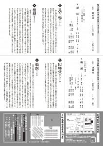 20170909kawasaki2