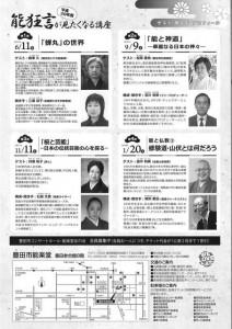 20170909toyoda2