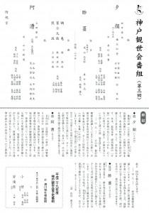 20170910minatogawa2