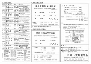 20170923kyokanze2