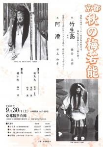 20170930kyokanze1
