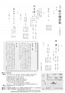 20170930kyokanze2