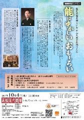 20171004takatsuki