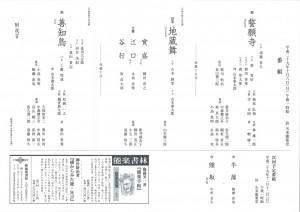 20171008yarai2