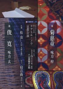 20171014kyokanze1
