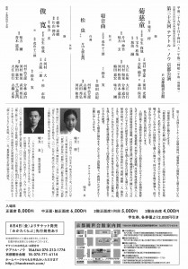 20171014kyokanze2