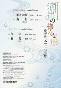 01_演出〜01-2OL