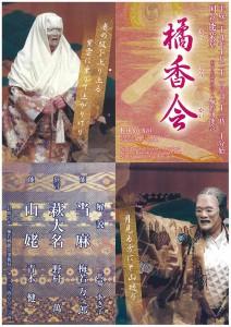 20171022kokuritsu1
