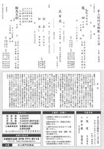 20171028kyokanze2