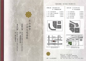 20171029kyokanze1