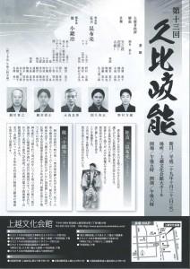 20171031kuraki2