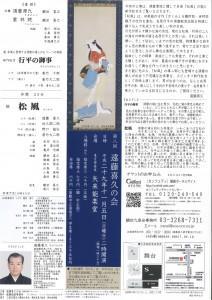 20171105yarai2