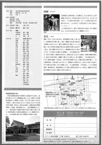 20171116maebashi2