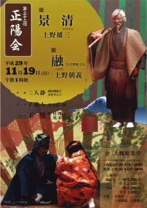 20171119otsuki1