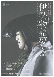 20171123kokuritsu1