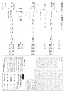 20171126kyokanze2