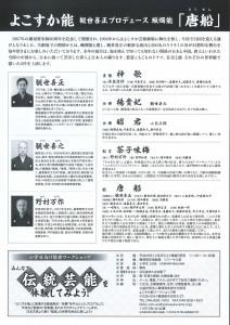 20171202yokosuka2