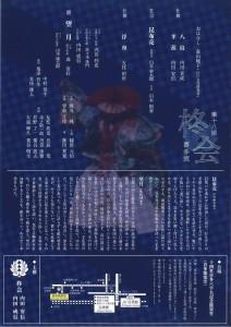 20171203kita2
