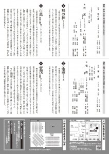 20171209kawasaki2