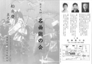 20171209kita1