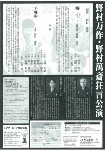 20171210biwako2