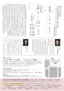 20180108ohtsu2