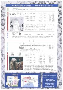 20180121ohori2