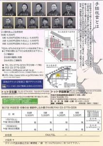 20180127kokuritsu2