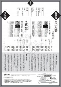 20180223ishikawa2