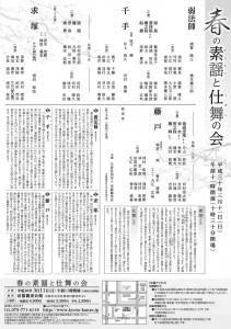 20180311kyokanze2