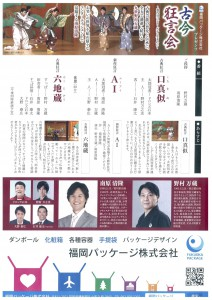 20180317ohori2