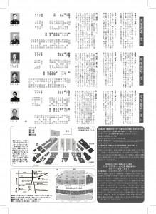 20180403yozakura2