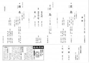 20180408yarai2