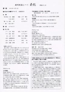 20180428okazaki2