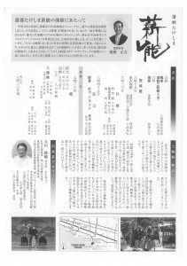 20180429gamagori2