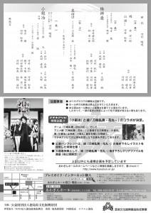 20180503tokushima2