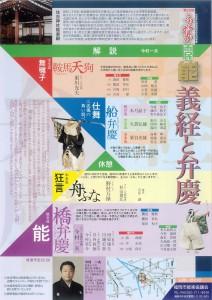 20180506fukuoka2