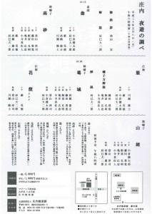 20180508sakata2