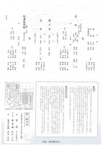 20180519ohori2