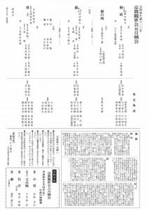 20180527kyokanze2
