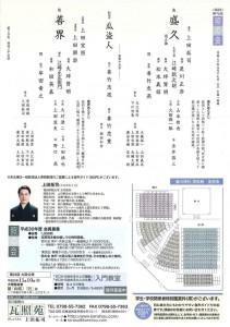 20180617minatogawa2