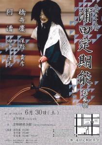 20180630kyokanze1
