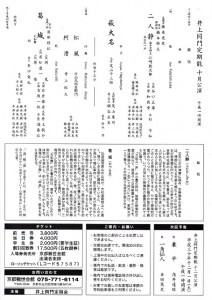 20181013kyokanze2